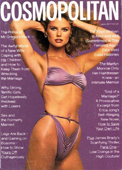 1977 Cosmopolitan cover